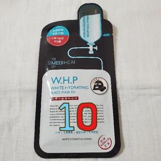 メディヒール MEDIHEAL WHP 10枚セット☆韓国コスメ(パック/フェイスマスク)
