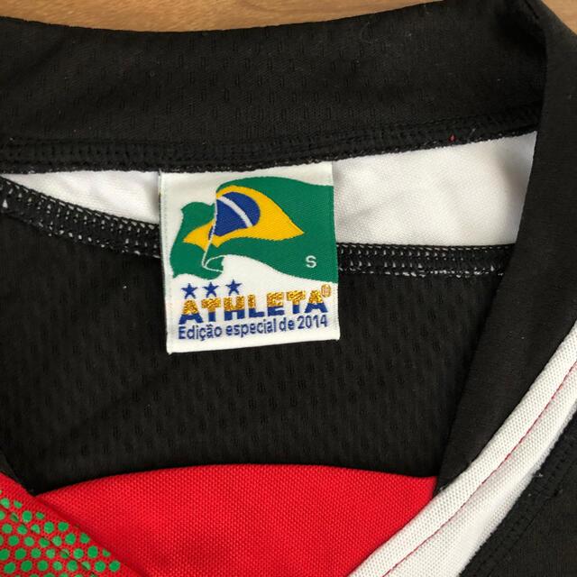 ATHLETA(アスレタ)のATHLETA プラクティスシャツ 2枚セット スポーツ/アウトドアのサッカー/フットサル(ウェア)の商品写真