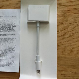Apple - 📳Apple Lightning - Digital AVアダプタ