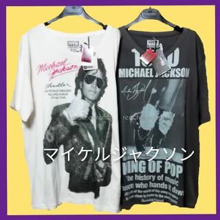 ピーピーエフエム(PPFM)の【訳有】マイケルジャクソン PPFM限定発売 Tシャツ白黒2枚セット未着用タグ付(Tシャツ/カットソー(半袖/袖なし))