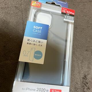 iPhone -  iPhone12/ 12proケース【新古品.極薄クリアBLACK】