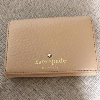 kate spade new york - ケイトスペード♡名刺入れ