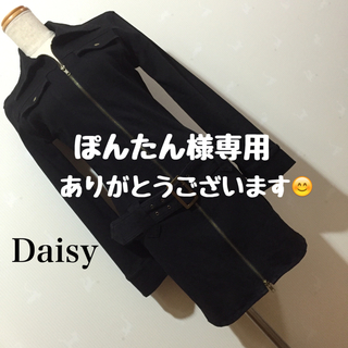 デイジー(Daisy)のDaisy ジップ スーツ&ハニーズ セット(ひざ丈ワンピース)