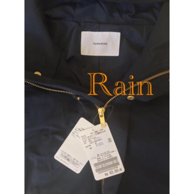 FRAMeWORK(フレームワーク)のフレームワーク FRAMeWORK マウンテンパーカー  レディースのジャケット/アウター(ブルゾン)の商品写真