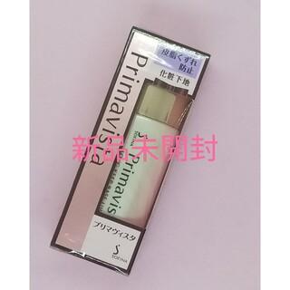 Primavista - プリマヴィスタ 皮脂くずれ防止 化粧下地 SPF20 PA++(25ml) 新品