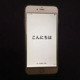 iPhone - iPhone 6 Plus Gold ジャンク / parts removal