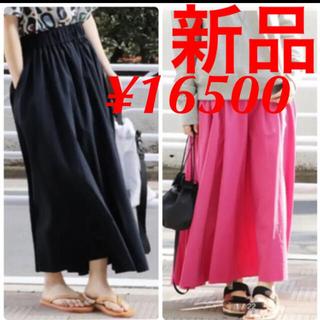 JOURNAL STANDARD - 新品 16500円 ジャーナルスタンダード ロングスカート  黒 ブラック ゴム