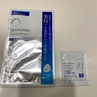 トランシーノ(TRANSINO)のトランシーノ フェイシャルマスク&CCクリーム(パック/フェイスマスク)
