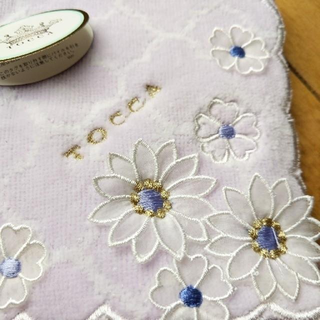 TOCCA(トッカ)の✣YUI様 専用  トッカ TOCCA ハンカチタオル レディースのファッション小物(ハンカチ)の商品写真