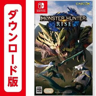モンスターハンターライズ ダウンロード版 Nintendo switch 即日