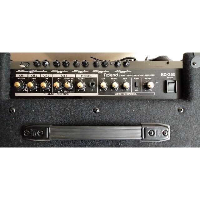 ✌️✌️お買い得✌️✌️😅値下げ 綺麗なローランドキーボードアンプKC-350 楽器のレコーディング/PA機器(パワーアンプ)の商品写真