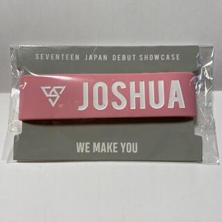 セブンティーン(SEVENTEEN)のJOSHUA リストバンド(WE MAKE YOU)(K-POP/アジア)