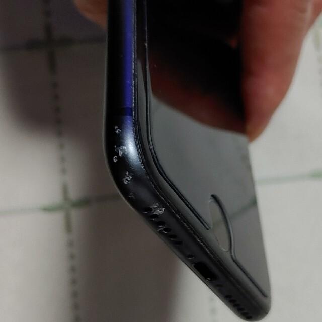 iPhone(アイフォーン)のiPhone 8 Space Gray 256 GB ☆SIMロック解除済み☆ スマホ/家電/カメラのスマートフォン/携帯電話(スマートフォン本体)の商品写真
