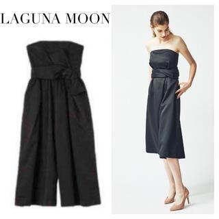 ラグナムーン(LagunaMoon)のLAGUNAMOON LADY  サテンガウチョドレス(ミディアムドレス)