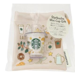 スターバックスコーヒー(Starbucks Coffee)の【新品未使用】スターバックス スタバ ミニカップギフト 25周年(その他)