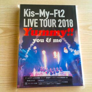 Kis-My-Ft2 - キスマイ ライブDVD yummy ヤミー 通常盤