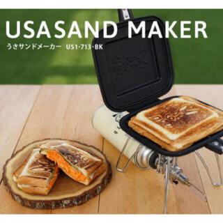 ドッペルギャンガー(DOPPELGANGER)のDOD うさサンドメーカー(調理器具)