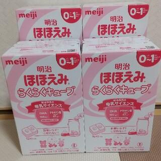 明治 - 明治 ほほえみ らくらくキューブ 24袋×4箱