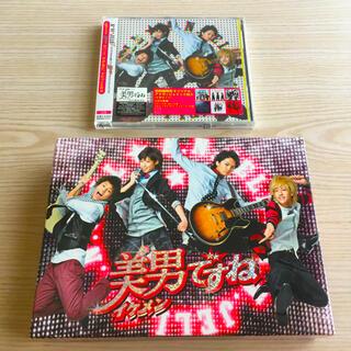 Kis-My-Ft2 - 美男ですね DVD-BOX〈6枚組〉初回2時間DVD+CD セット