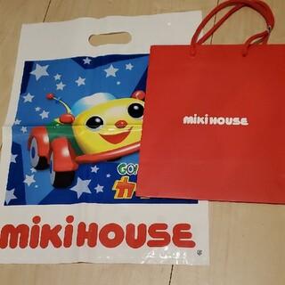 mikihouse - ミキハウス 紙袋