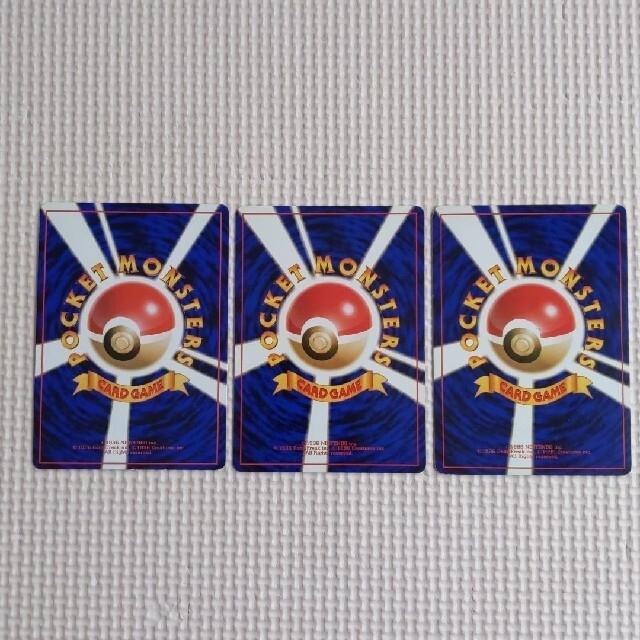ポケモン(ポケモン)のたいし様専用 ポケモンカード カメックス カメール ゼニガメ 5枚セット 旧裏面 エンタメ/ホビーのトレーディングカード(その他)の商品写真