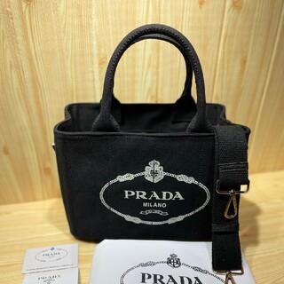 PRADA - ☆ 【PRADA】 バッグ