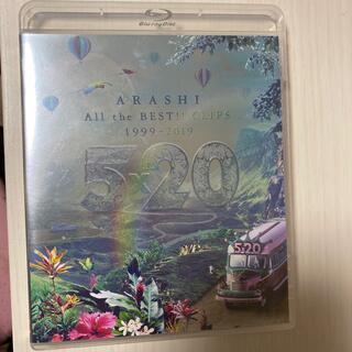 アラシ(嵐)の嵐 5×20 Blu-rayDVDです。(男性アイドル)
