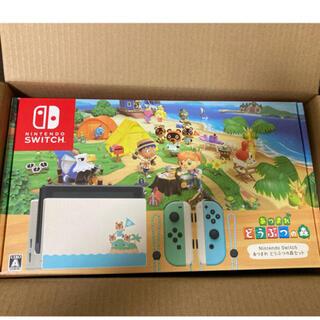 ニンテンドースイッチ(Nintendo Switch)の新品未開封⭐︎ニンテンドースイッチ あつまれどうぶつの森セット Switch(家庭用ゲーム機本体)