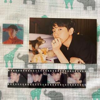 EXO - EXO ベッキョン BAMBI