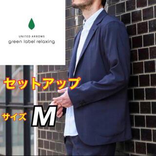 green label relaxing - ★ green label relaxing★セットアップ【伸縮性、速乾性】