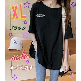 新品 レディース スリット ロゴ Tシャツ 黒 XL 半袖 大人気 送料無料