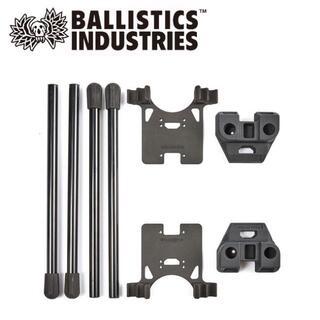 BALLISTICS - 4/19迄 BALLISTICS SBS KIT