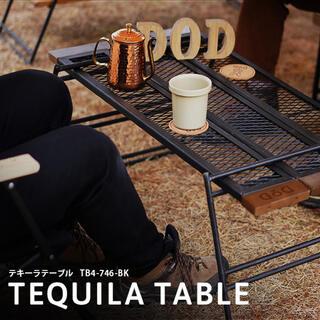 ドッペルギャンガー(DOPPELGANGER)のDOD テキーラテーブル 新品(テーブル/チェア)