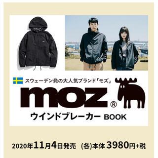 【新品未使用】moz モズ ウインドブレーカー MEN