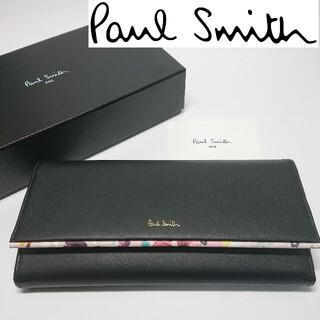 Paul Smith - 【新品未使用】ポールスミス ラウンドファスナー長財布516 ブラック