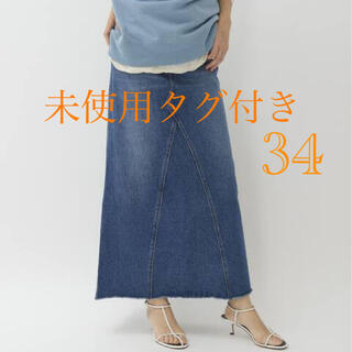 Plage - Plage 【ヘルシーデニム】SP DENIM SLIT LONG スカート34
