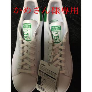 adidas - スタンスミス [STAN SMITH] アディダスオリジナルス LDJ01