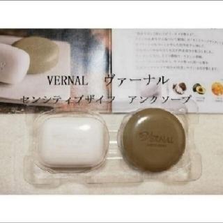 ヴァーナル(VERNAL)のヴァーナルVERNAL センシティブザイフ アンクソープ 新品未使用未開封(洗顔料)