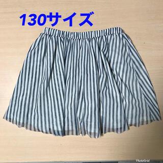 エムピーエス(MPS)のMPS スカート 130サイズ(スカート)