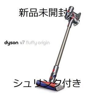 Dyson V7 Fluffy Origin SV11 TI
