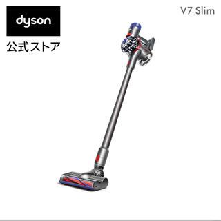 Dyson - ダイソン Dyson V7 Slim サイクロン式 コードレス掃除機