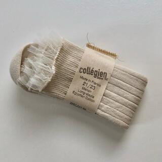 Bonpoint - collegien コレジアン チュールソックス 13.5-14.5cm