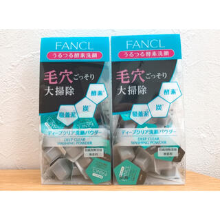 FANCL - ファンケル 洗顔パウダー