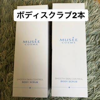 FROMFIRST Musee - ミュゼ   ボディスクラブ