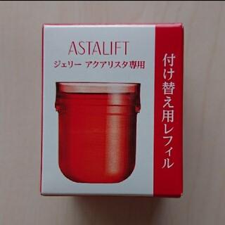 ASTALIFT - アスタリフト ジェリー アクアリスタ 付け替えレフィル40g  1個