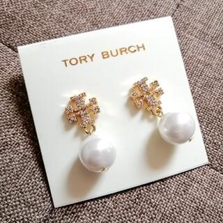 Tory Burch - 【新品☆本物】トリーバーチ パールドロップピアス