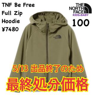 THE NORTH FACE - ザノースフェイス★TNFビーフリーフルジップフーディー パーカー/キッズ100