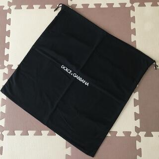 ドルチェアンドガッバーナ(DOLCE&GABBANA)のDOLCE & GABBANA 保存袋(その他)