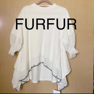 ファーファー(fur fur)の【一万円OFF】ブラウス トップス FURFUR(シャツ/ブラウス(長袖/七分))