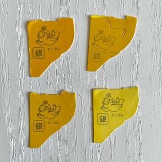 モリナガセイカ(森永製菓)の銀のエンゼルマーク4枚セット(ノベルティグッズ)